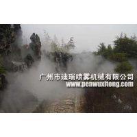 长期供应喷雾造景系统假山喷雾造景设备低价促销