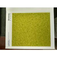 新型材料PVC塑胶地板价格