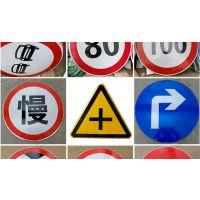 易佰电力安全指示标志牌厂家 可按客户要求设计定做标志牌的文字图案