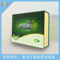 保健品套装盒定做 云南松花粉礼盒设计 天然破壁松花粉包装盒定制