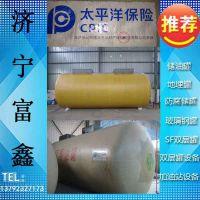化工成型设备/加油站储油罐