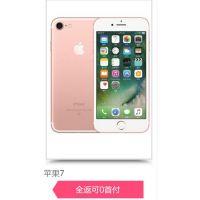 分期付款 苹果 iPhone6s 双核全网通 苹果/APPLE 6S 16G 64G手机 全新
