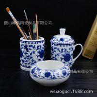 可定制骨瓷办公三件套 笔筒茶杯 釉中彩青花陶瓷办公摆件 商务礼品