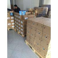 德国奶粉空运海运到香港运费 奶粉整柜进口报关公司