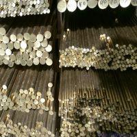 硬模黄铜铸件DCB1材料价格 DCB3铜合金 PCB1铜厂家 茂腾金属材料