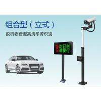 平安顺S1721标准型分体式脱机收费高清硬件车牌识别系统