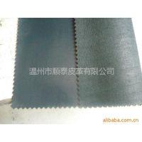 供应皮革厂家直销合成革|鞋面革|沙发革|羊纹|装饰革