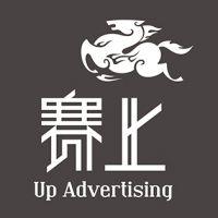 松江网站设计 松江网站建设 青浦赛上广告设计公司