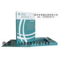 湖北国家电网档案盒,PP电网档案盒,国家电网文件盒,武汉文件盒