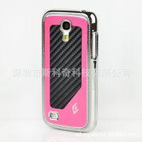 厂家直销:三星S4mini 迷你贴皮纤维刀锋手机保护套