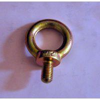 供DIN580吊环螺栓 DIN582吊环螺母 日式JIS1168 JIS1169吊环 便宜