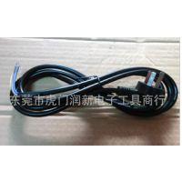 厂家直销 达龙热风枪 电热丝扰流罩组 3插电源线 3脚电源线 1.8米