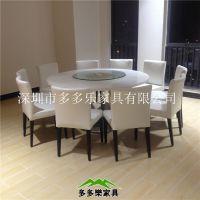 餐厅餐桌椅定做 大理石餐桌,连锁店餐饮店餐桌定