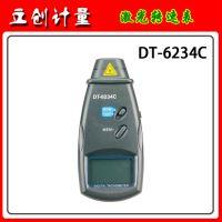 智慧型光电/激光转速表 手持式数显转速计 激光测速仪 DT-6234C