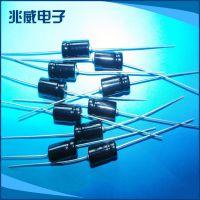 轴向电容100UF450V 卧式有极性高压电解电容 可订制优质高压电容