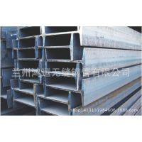 拉萨    厂家直发 热轧工字钢  Q235国标工字钢  量大价格让利