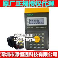 台湾宝华PROVA-710数字式毫欧表MiΙΙi欧姆表四线式量测法5A