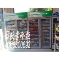 供应北京药品冷藏阴凉柜层架的承重量是多少