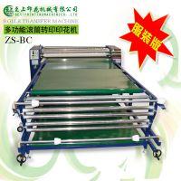 厂家直销热转印机 热升华转移印花机 升华印花机