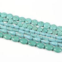 万汇 绿松石半成品散珠人工款DIY饰品配件材料水晶串珠手爱心水滴