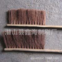 特价直销油漆刷  鬃刷 扫灰刷 油漆扫 棕毛刷