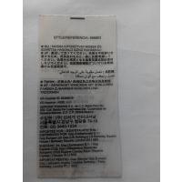 樟木头纸盒厂供应优质的双色、樟木头PVC商标