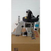 耀瀚牌手提电动缝包机N600A自动剪线封包机