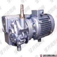 真空泵-上海开良泵阀