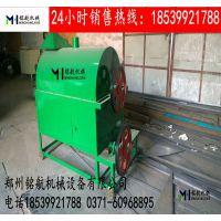 厂家直销65公斤炒货机 花生瓜子炒货机 煤柴燃料炒料机