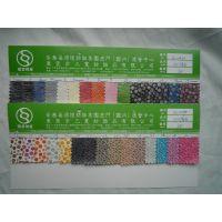 SK-0149#供应压花发泡革印花PVC人造皮革等适用于包装及箱包材料