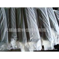 856-4耐磨堆焊焊条|D856-4耐磨焊条|D856-4耐高温耐磨焊条|