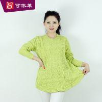可依莱 冬季新款中长款毛衣 时尚不规则宽松打底衫 圆领针织衫