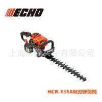 日本共立HCR-151A双刃绿篱机 采茶机 剪草机、日本共立修剪机价格