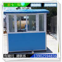 琼海市岗亭厂家批发 玻璃钢艺术治安岗亭 超低价的小区岗亭