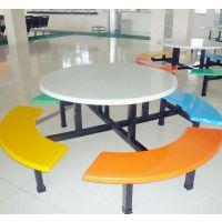谢岗商场休闲餐桌椅批发 玻璃钢餐桌椅尺寸定制 标准食堂餐桌椅图片