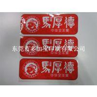 东莞市多加宝印刷有限公司,佛山不干胶,不干胶标签印刷
