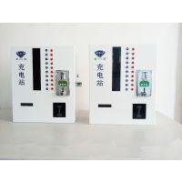 小区电动车充电解决方案,停车场电动车投币充电,投币式充电器