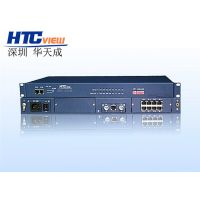 IP网络语音对讲系统_道路交通_华天成科技
