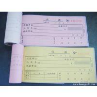 石家庄收据印刷 单联收据 四联收据 收款收据印刷厂一览表