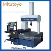 【授权代理】日本三丰三坐标测量机STRATO-Apex 776