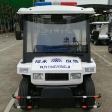 EXCAR电动城管巡逻车 B1P5 5座 卓越服务