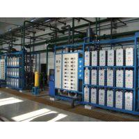 张家港EDI电渗析超纯水设备,南通电渗析超纯水设备