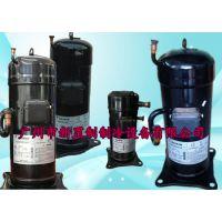 【大金变频转子式压缩机】2YC32VXD 机械及行业设备