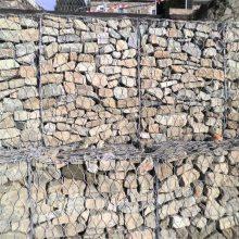 生态石笼护坡 石笼网墙 宾格官方网