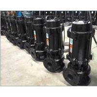 搅浑沉淀物抽吸排放污水泵100JYWQ80-10-4搅匀排污泵