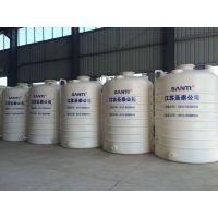 【厂家直销】圣泰全塑PE储罐 化工设备 双氧水储罐 防腐容器