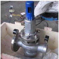 Y42X/F/SD-64C DN32 温州厂家直销Y42X-64C弹簧薄膜式高压空气减压阀