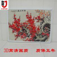 河北沧州圣盾电采暖设备厂批发 碳晶艺术墙暖 智能化温控壁画发热比划取暖器等