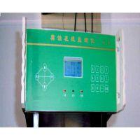 FA-FSY-II腐蚀在线监测仪