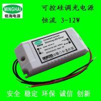 12串5并 可控硅调光电源300MA 驱动器调光电源